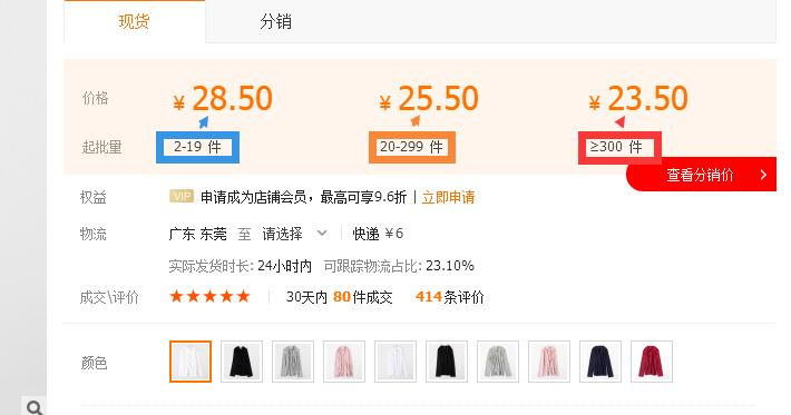 TaobaoParty help you buy from 1688 com | Taobao agent | Help